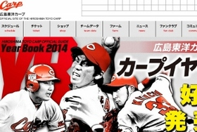 プロ野球球団、なぜ女性ファン獲得に躍起?カープ女子で巨額経済効果、カープの経営戦略