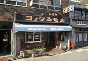話題のサードウェーブコーヒー、「昭和の喫茶店」が復活?フル型、急激活性化する喫茶店業界