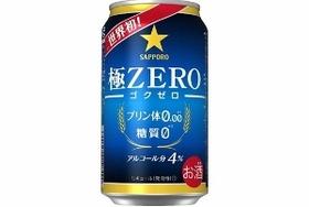 異例の「極ZERO」騒動、なぜ起こった?歪んだビール税率に悩む業界、高まる増税観測