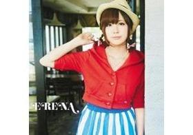 小野恵令奈、芸能界引退を発表ーーアイドルとしての軌跡を振り返る