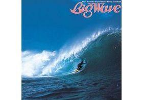 山下達郎の冒険作『BIG WAVE』を改めて聴く 趣味性に満ちながら大ヒットした理由とは