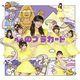 AKB48柏木由紀、驚異のポージング披露 「1分間で103ポーズ、全部変えている」