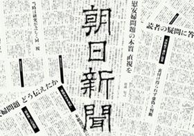 『報道特集』だけでなく「朝日新聞」もようやく慰安婦の軍主導の証拠を報道! 歴史修正の動きは止められるか