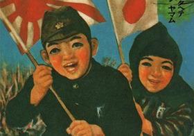 日教組も黙認…日本の学校は今も「徴兵訓練」をやっている!