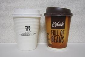 マック、仕掛けたコーヒー戦争でコンビニに惨敗 顧客流出深刻化で長いトンネルへ