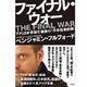 """日本人は歴史に学ばないのか? 米ジャーナリストが危惧する""""東京オリンピック""""のその後"""