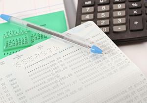 確実&効率的にお金を貯める方法・積立預金、どの銀行でやるべき?借金しやすくする方法?