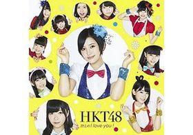 HKT48兒玉遥の発言にメンバー苦笑い 「アイドルなんて常に病んでますよ!」