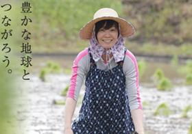 昭恵夫人が安倍批判記事の取材に応じ首相の危険な本質を暴露!「主人は映画の主人公をイメージして総理を演じている」