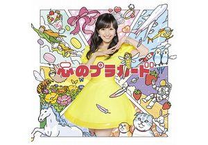 AKB48が気になる身近なイケメンとは? 松井珠理奈「『彼のこと好きでしょ?』と言われる」