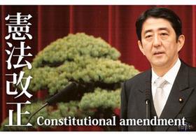 憲法9条がノーベル賞をとったら安倍首相は授賞式で何を話すのか