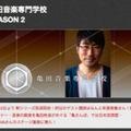"""J-POPのヒット曲に多用される""""純情コード進行""""とは? 亀田誠治とスキマスイッチが仕掛けを分析"""