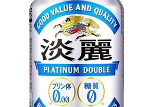 """キリンビール""""ゼロ・ゼロ系""""、なぜ売れ行き好調?味にこだわって開発、取扱店拡大"""