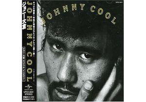 追悼・ジョニー大倉が音楽家として残したもの アメリカンポップス伝道師の顔とは