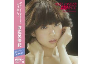 渡辺美優紀、ソロデビュー曲初披露で号泣「1週間前から、『Mステ』と同じ時間に練習してた」