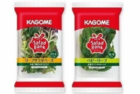 広がるカット野菜市場、カゴメ参入で競争過熱 伸び悩む野菜需要、各社商品差別化図る