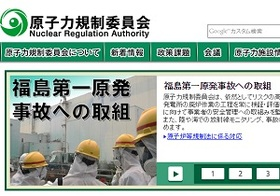 """原子力規制委が福島第一原発のトラブルを""""隠蔽""""する方針 まさか特定秘密?"""