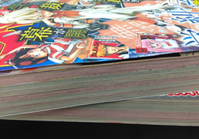 マンガ週刊誌、何色も色つき紙を使う謎 読者へのスゴイ心遣い?集英社さんに聞いた