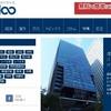 産経新聞の改竄・捏造事件、謝罪に追い込んだマスコミ誤報検証サイト「GoHoo」の威力
