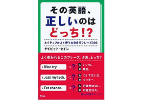 「After you.」の意味はどっち? 日本人が勘違いしやすい英語フレーズ4選