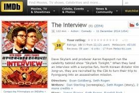 公開中止の金正恩暗殺映画、ソニー平井社長の関与・承認が発覚 致命的な愚行