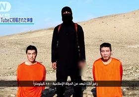 イスラム国の人質殺害画像を見せてはいけないのか? 戦争の「死体」が持つ意味を考える