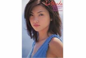大人になった田中麗奈、ヤバい&エロすぎると話題に ベッドシーン、不倫OLを快演