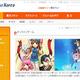 """死亡者続出で深刻な社会問題に……韓国""""殺人""""オンラインゲームの手痛い代償"""