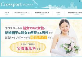 アラサー女性の3割が処女、アラフォー処女の理由 専用婚活サイトもオープン