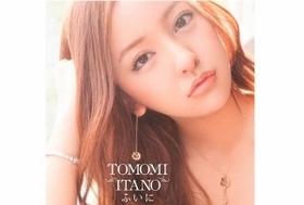 板野友美、交際否定に「(書いたの)私じゃない」TAKAHIRO側は板野色払拭に懸命か
