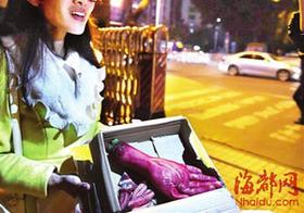 """小包開けたら「切断された手首と指」! 中国ネットショップの""""クレーム報復が怖すぎる!!"""