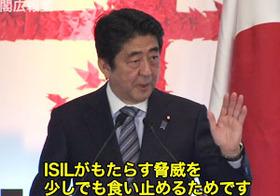 """日本人はなぜ「自己責任論」にはまるのか? 仕掛けられた政治の""""罠"""""""