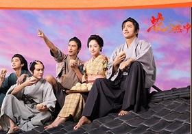 大河に『花燃ゆ』ごり押し? 安倍首相が愛する「長州藩」はテロリスト集団だった!