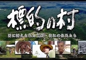 沖縄いじめどこまで…政府がオスプレイ反対運動に参加したと7歳の女児を訴えていた!