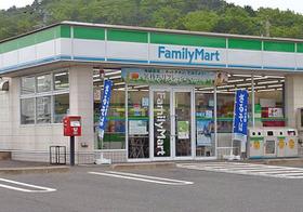 ファミマ、本部の不正追及する加盟店を突然契約解除 一方的に高額請求&店舗明け渡し