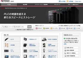 40歳で1662万円、謎多き日本一の高給企業?