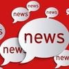なぜナッツ・リターン事件は異常に面白いのか?日本の事件報道、外注化による気楽さと弊害