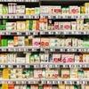 過去5年間に副作用で24名が死亡 安易に「市販薬」を服用してはいけない
