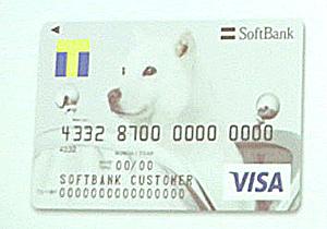 超便利だが疑問多数…注目のau WALLETとソフトバンクカードに潜む野望?