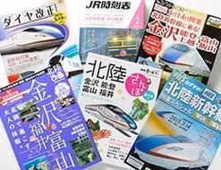 「もういらないだろ」批判もなんのその、東京─金沢は夢の2時間28分に! 北陸新幹線と日本の未来