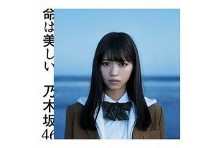 乃木坂46、シリアスな新シングルが50万枚突破の背景は? ポスト「卒業ソング」の文脈で読む