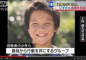 川崎中1殺害事件も? 凶悪不良少年グループを生み出したものとは…