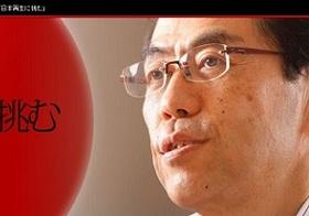 さらに続報! 古賀茂明が『報ステ』放送中・放送後のスタッフとのやりとりをすべて明かした!