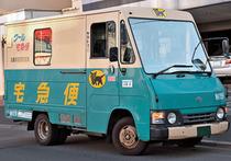 物流パンク、間に合わずドライバーは10万円自腹で配送、ヤマトは100時間サービス残業