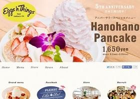 """いまだにパンケーキ店に長蛇の行列をなす人々の""""頭の中"""" 日本は異常なのか"""