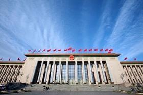 """金融後進国・中国主導の""""三流""""国際金融機関AIIB、日本は急いで参加する必要はない"""