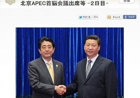 中国主導の国際金融機関設立で、日米が圧倒的敗北か 中国バブルの崩壊リスクも