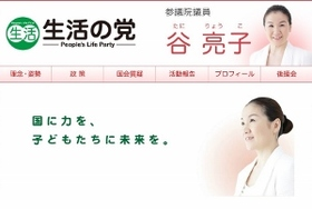 谷亮子、2度目の不倫疑惑 不透明な議員活動、父親の再逮捕…イメージダウンに柔道界落胆
