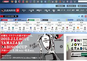 Jリーグ、韓国リーグより下位?恵まれすぎた環境でひ弱に?タフさで中韓に劣る