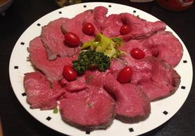 極上ローストビーフ、自宅で安く&手間なしでつくれる!硬い米国肉が和牛並みに!